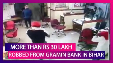 Shocking! More Than Rs 30 Lakh Robbed By Suspects From Gramin Bank In Bihar's Arrah